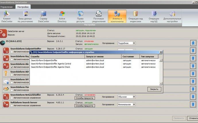 Контур информационной безопасности - PDF
