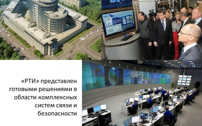 Презентация на тему: Кафедра Интеллектуальных информационных