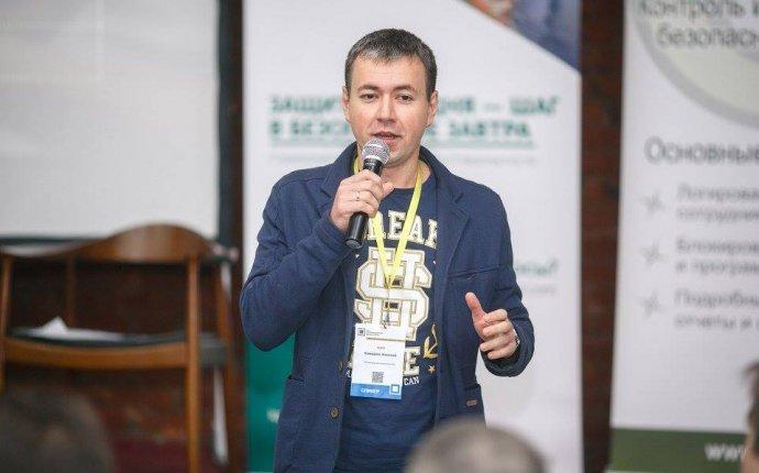 УЦСБ стал участником конференции «Код ИБ - 2016»