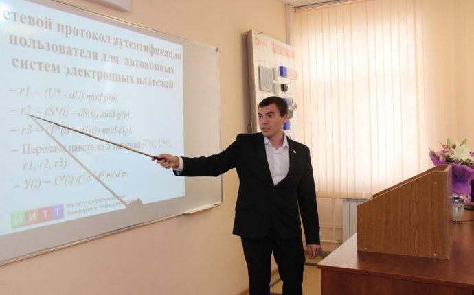 Выпускники специальности «Информационная безопасность