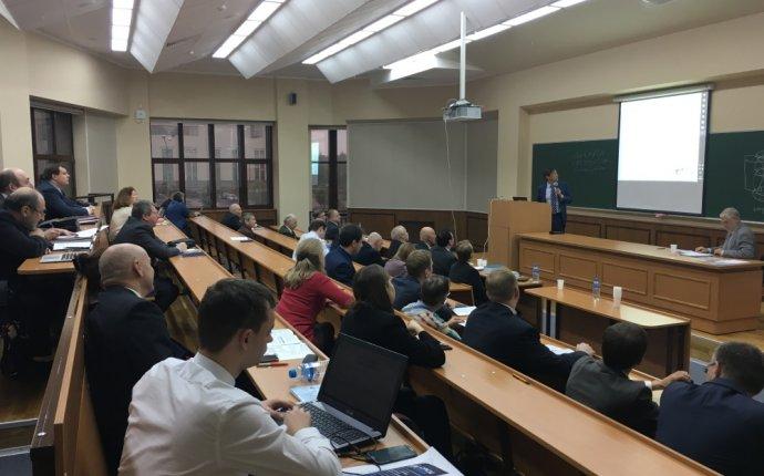 Всероссийская научно-практическая конференция «Научное и кадровое